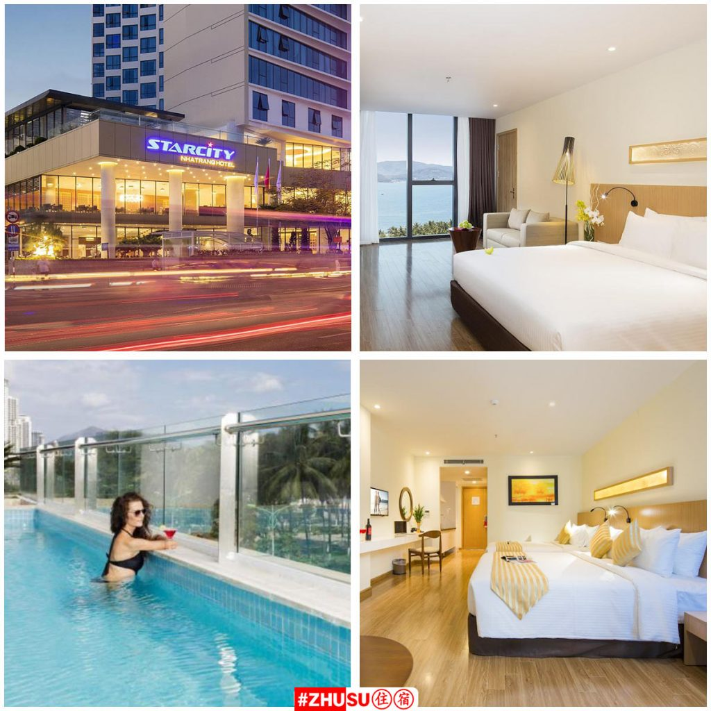 芽庄星城酒店 (Starcity Nha Trang Hotel)