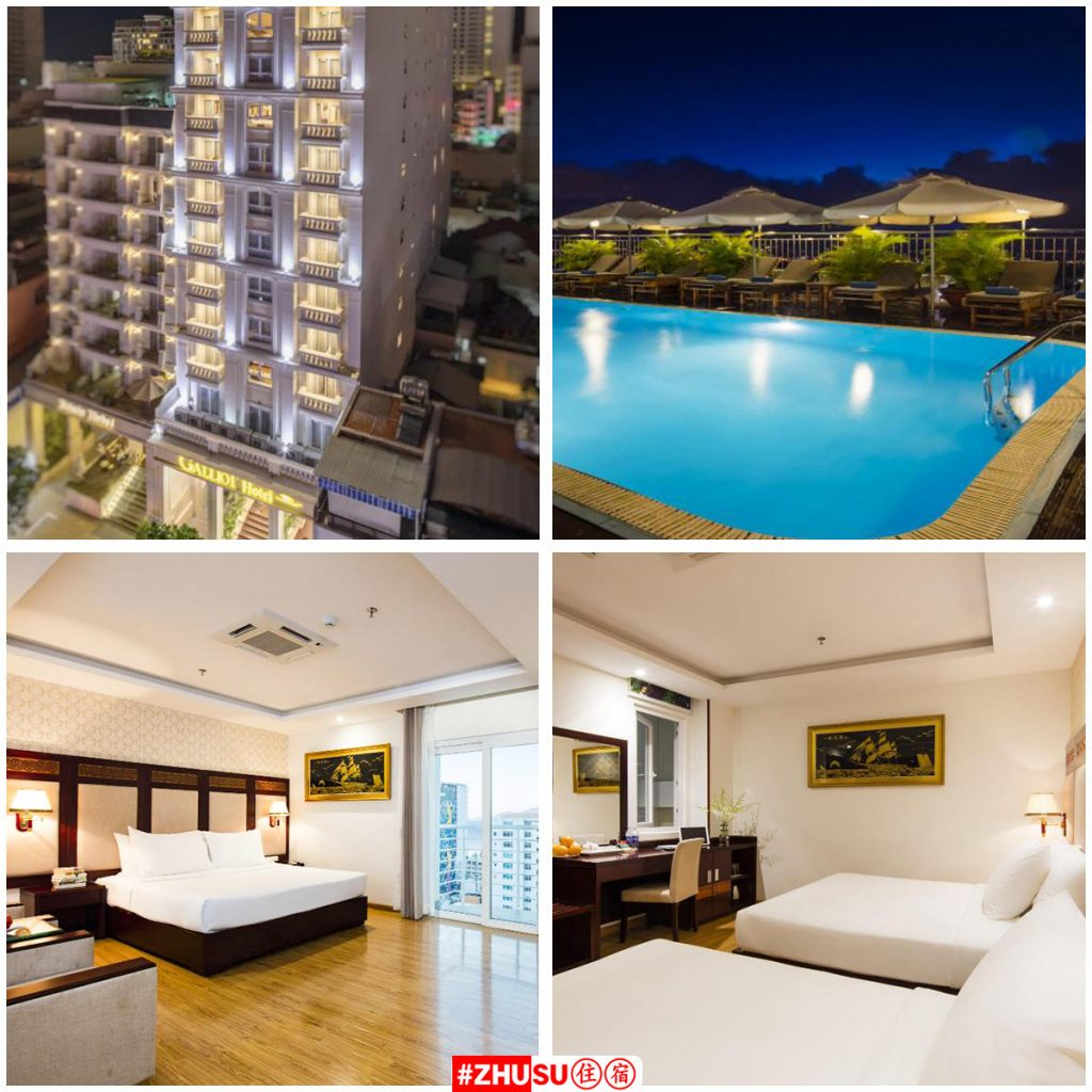 芽庄加里奥特酒店 (Galliot Hotel Nha Trang)