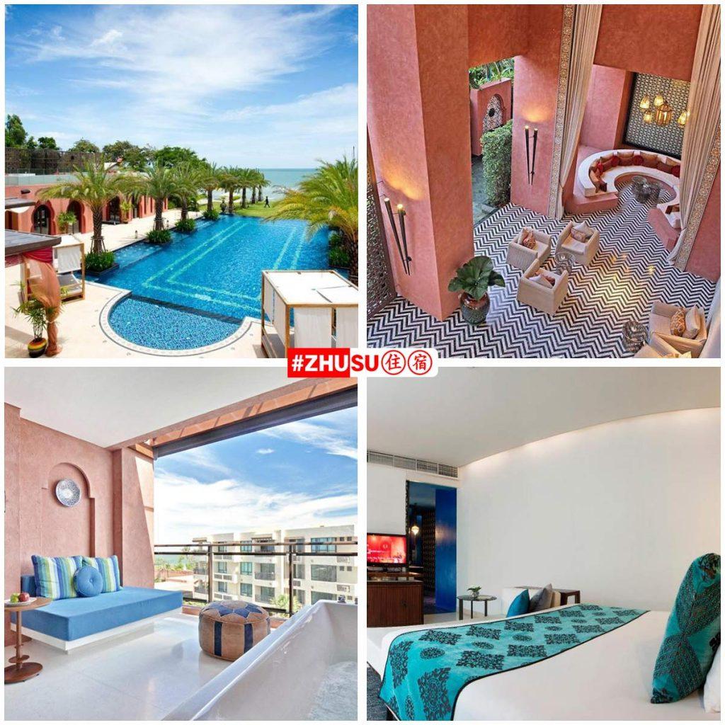 华欣马拉喀什Spa度假酒店 (Marrakesh Hua Hin Resort & Spa)