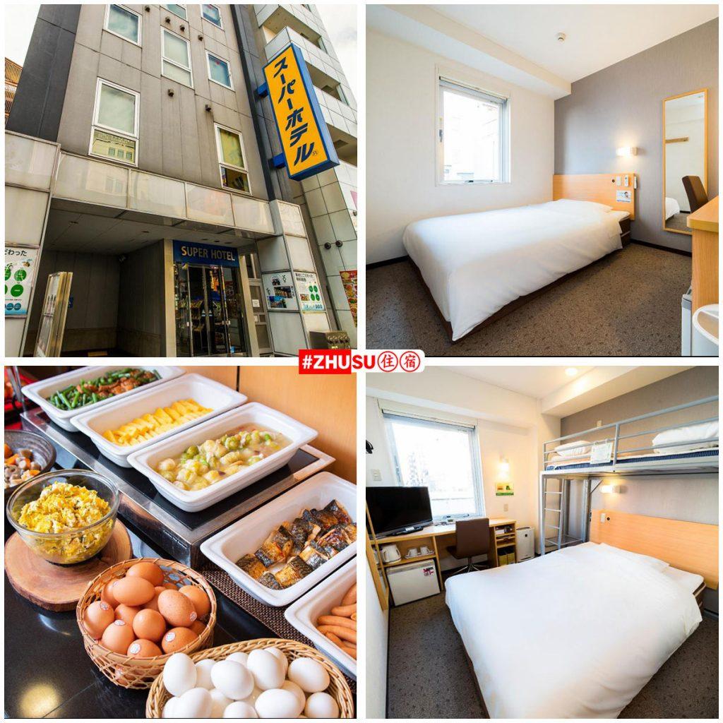上野御徒町超級飯店(Super Hotel Ueno-Okachimachi)