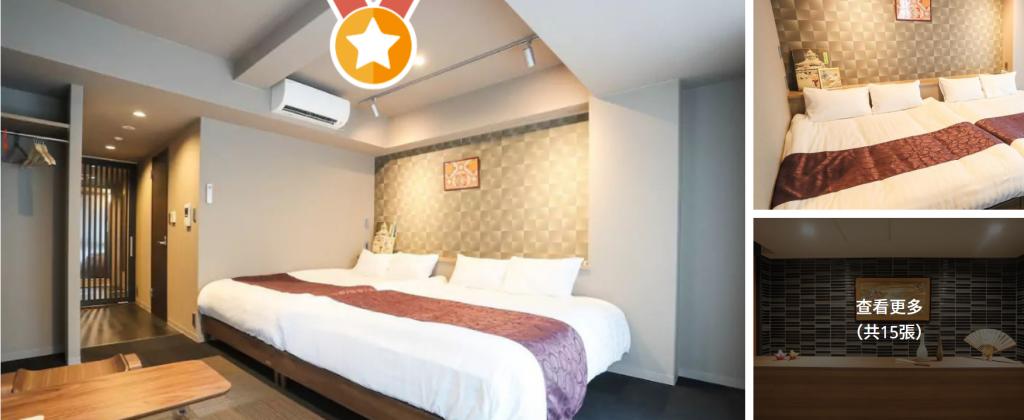 京都奢华公寓式酒店