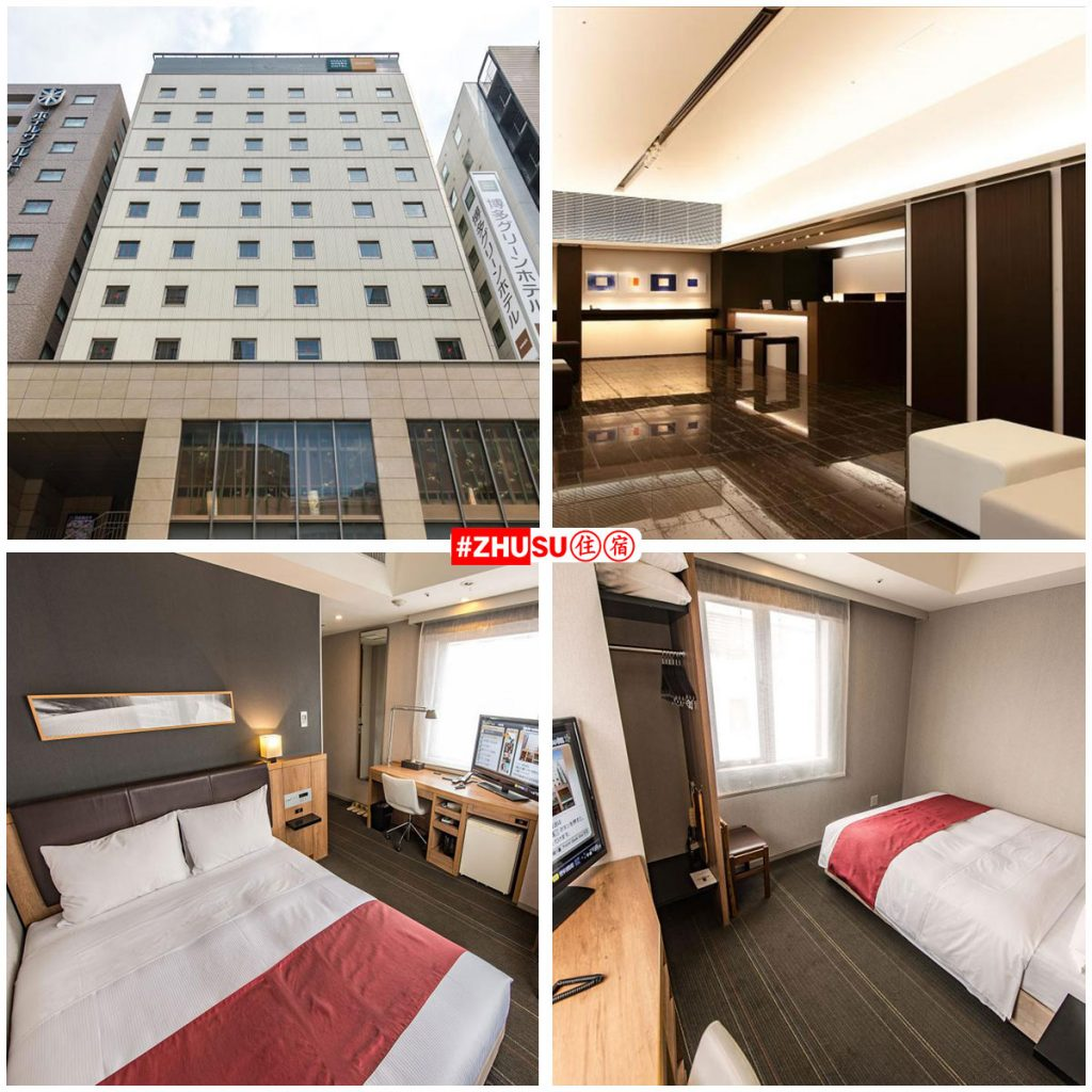 博多绿色附楼饭店 (Hakata Green Hotel Annex)