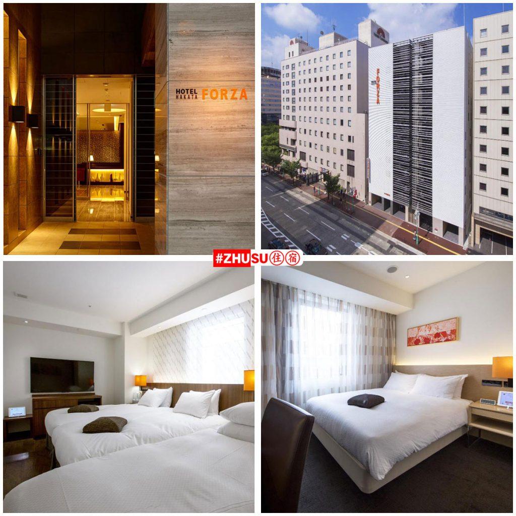 博德弗尔札酒店-博德车站筑紫口 (Hotel Forza Hakataeki Chikushi-Guchi I)