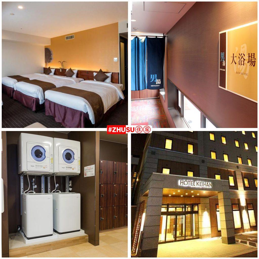 札幌京阪酒店 (Hotel Keihan Sapporo)
