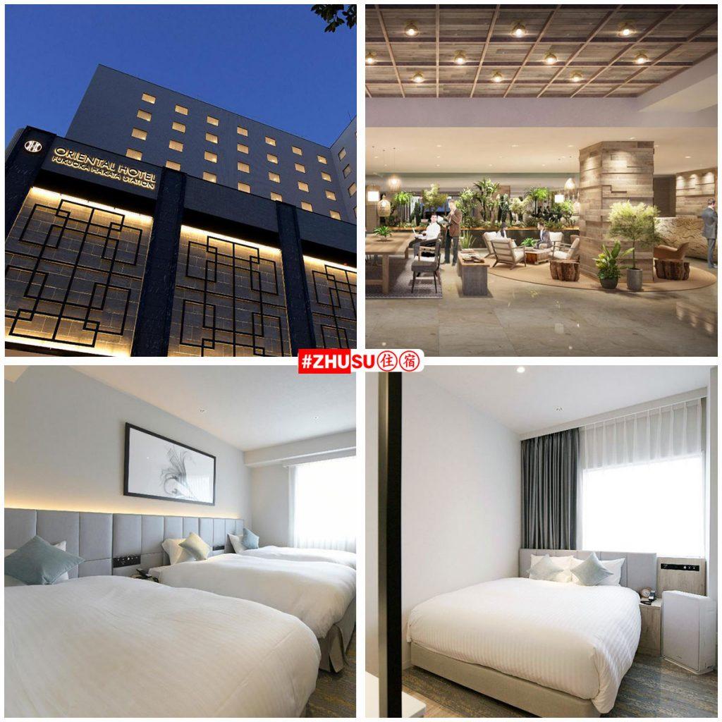 福冈博德站东方酒店 (ORIENTAL HOTEL FUKUOKA HAKATA STATION)