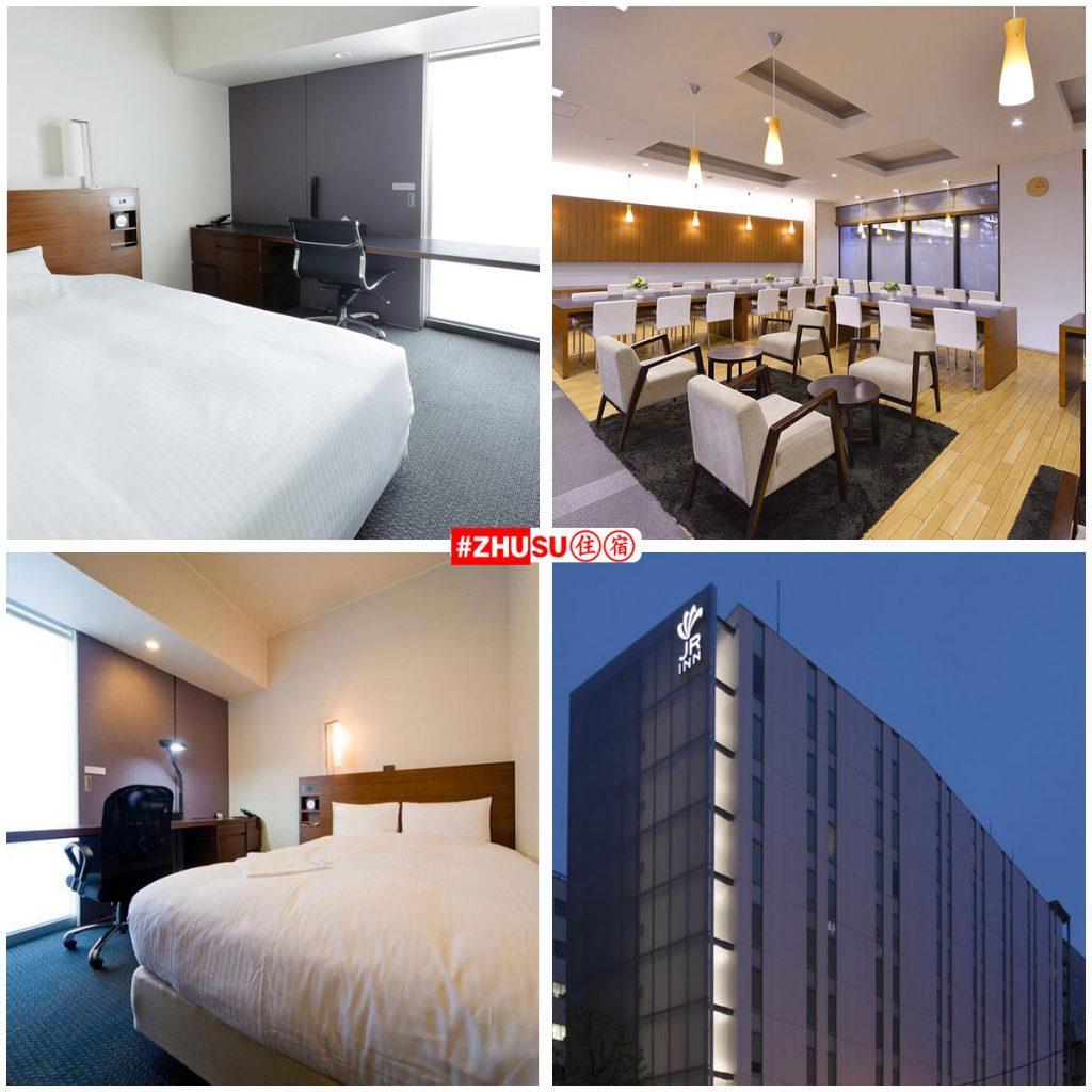 札幌JR酒店 (JR Inn Sapporo)