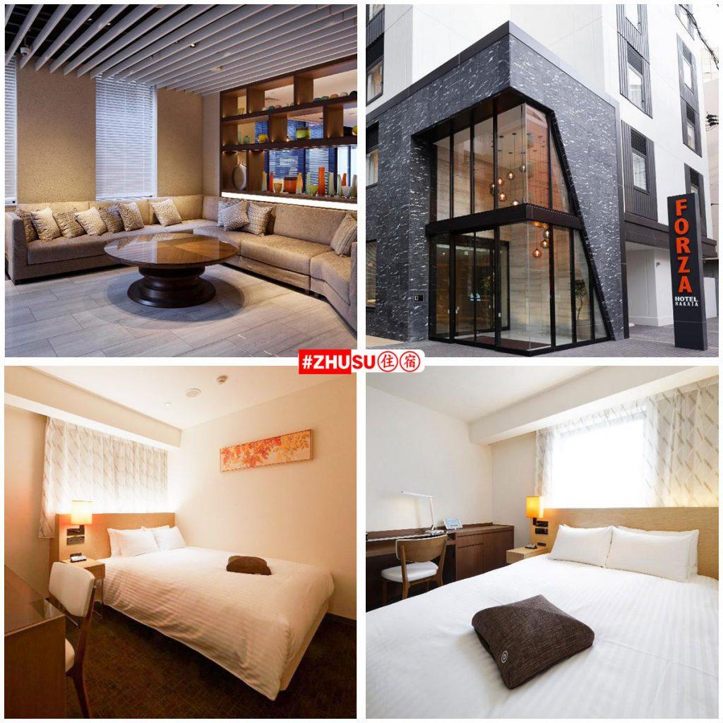 博德站博德口福尔萨酒店 (Hotel Forza Hakata-Guchi)