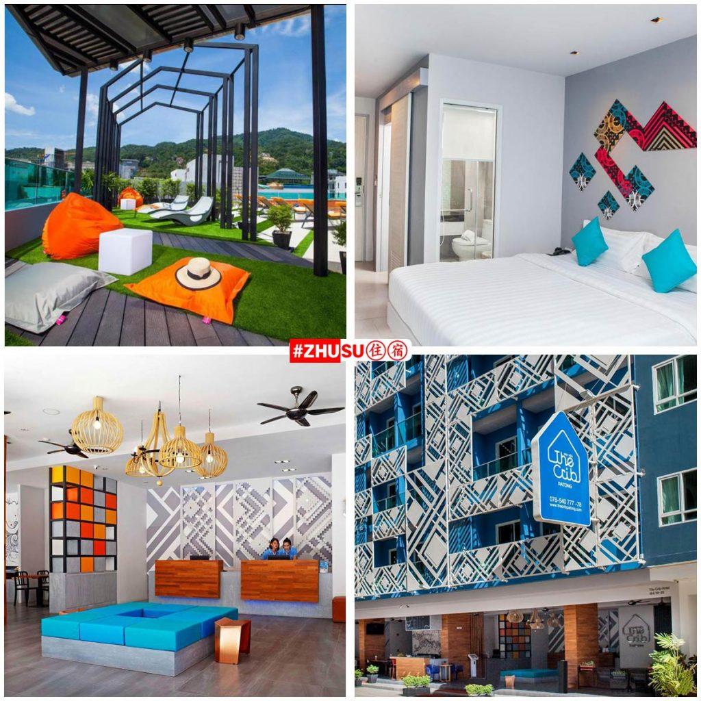 芭东克里布酒店 (The Crib Patong Hotel)