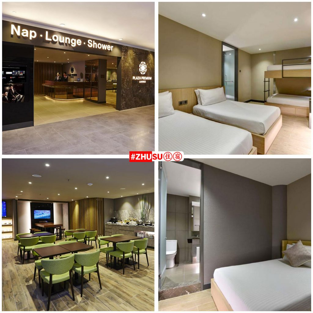 Private Resting Suite,Plaza Premium Lounge