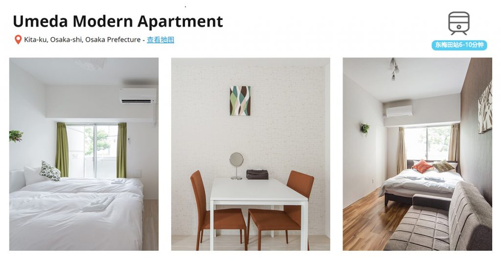 Umeda Modern Apartment